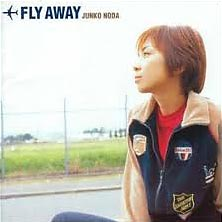fly_away
