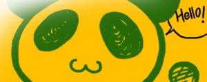 slide_panda2